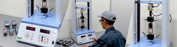 小型万能試験機(2kN)